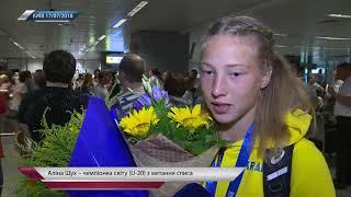 Легкая атлетика. Алина Шух, о своем золоте на ЧМ (U-20)