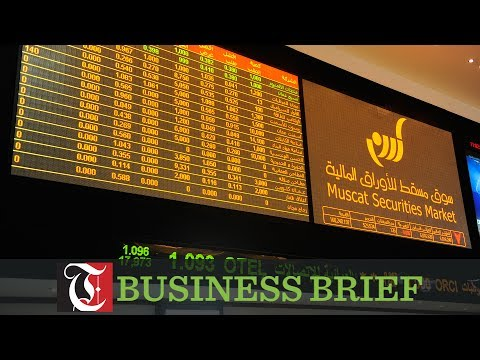 National Finance to raise OMR46m to fund cash buyout of Oman Orix