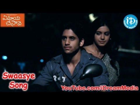 Swaasye Song - Ye Maaya Chesave Movie Songs - Naga Chaitanya - Samantha