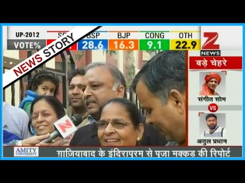 Zee News awares first time voters to cast vote in assembly elections