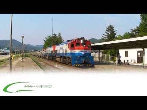 교외선 화물열차 / Seoul suburban Line freight train / ソウル郊外線貨物列車