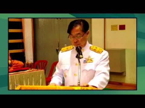 ๒๔  กรกฎาคม  ๒๕๕๘ ผู้ว่าราชการจังหวัดราชบุรี ประกอบพิธีถวายตู้ยาสามัญประจำวัด