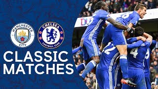 Manchester City 1-3 Chelsea  Hard Fought Win Ends In Chaos  Premier League Classic Highlights