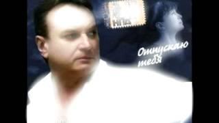 О. АЛЯБИН - БЕЛАЯ ЧЕРЁМУХА