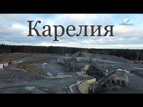 Производство щебня в Карелии снято на квадрокоптер.