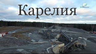 производство щебня в Карелии снято на квадрокоптер