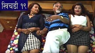 vuclip nepali comedy खिचडी  khichadee 19 by www.aamaagni.com