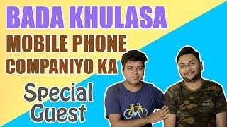 Bada Khulasa Indian Mobile Phone Companies Ka, Dekhe Phone Karidne Se Pehle #GTUBadiBehas
