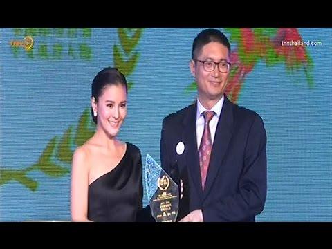 นักธุรกิจ ดารา เข้ารับรางวัล Thailand Headlines Person of The Year 2013-2014 @News Variety 25Nov14