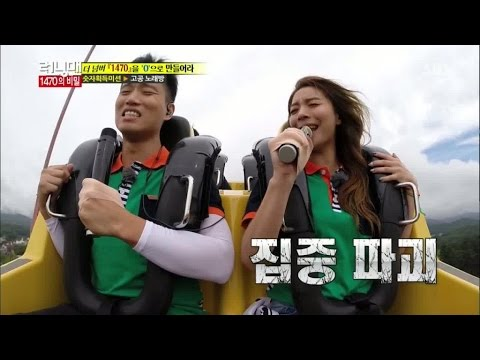 Running Man Ailee - Funny!