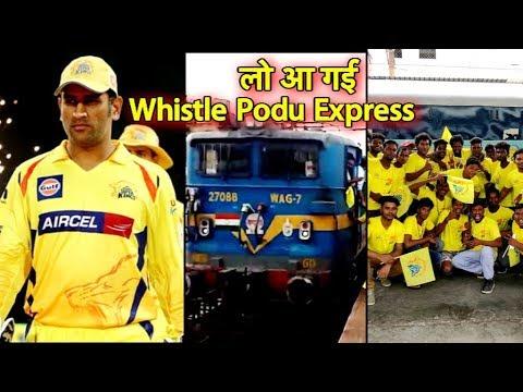 Dhoni's Chennai 'Whistlepodu' Express To Reach Pune Tomorrow | Sports Tak