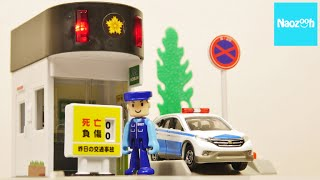 トミカタウン(Tomica Town) https://www.youtube.com/watch?v=VQZTw_Y...