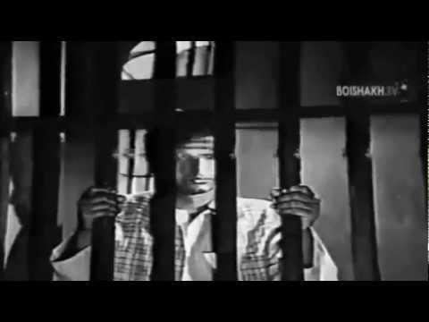 কারার ঐ লৌহকপাট - Karar Oi Louho Kopat