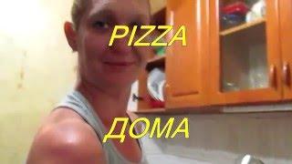 ПИЦЦА ДОМА(КАК ПРИГОТОВИТЬ ПИЦЦУ ДОМА ЗАРАБАТЫВАЙ НА СВОИХ РОЛИКАХ YouTube (ЛУЧШАЯ ПАРТНЁРКА): http://join.air.io/aleksandros СПАСИБО..., 2016-05-21T00:00:00.000Z)