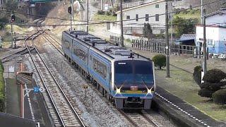 JR四国 土讃線 箸蔵駅 特急南風 2000系気動車 通過