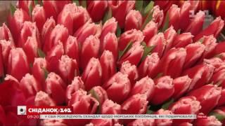 видео Доставка цветов в Кременчуге