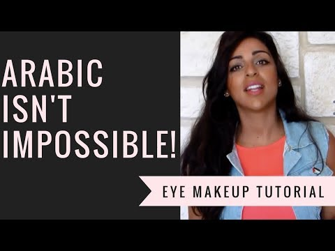 Impossible Vs. Not Possible! Arabic Beginner Lesson 32