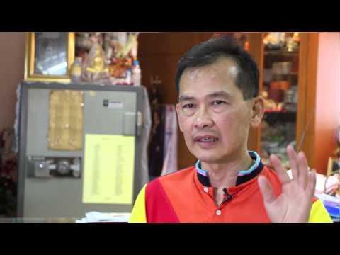 โรงงานจักรยนานแห่งแรกของไทย 1