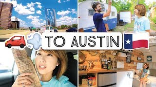 今回はヒューストンからオースティンまで!テキサス内での移動!とって...