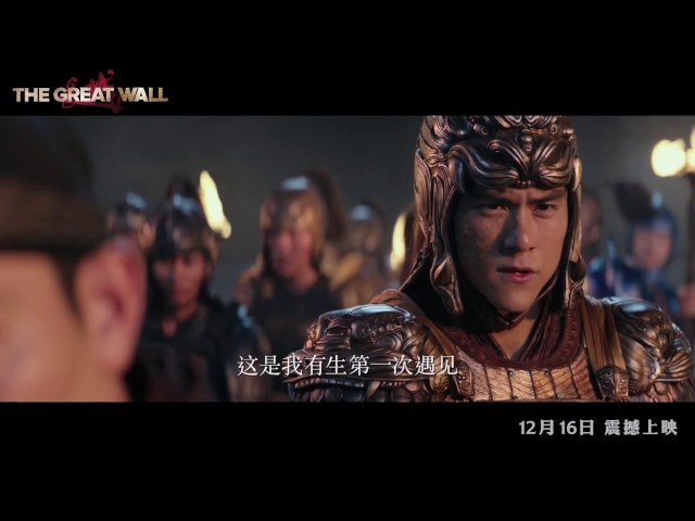 The Great Wall Trailer-All????????????
