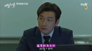 Sorae u0026 Han Hee Jung  - Smile  (Secret Forest 秘密森林OST Part 5)中韓特效