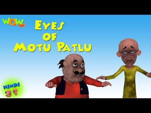 Eyes of Motu Patlu - Motu Patlu in Hindi WITH ENGLISH, SPANISH & FRENCH SUBTITLES thumbnail
