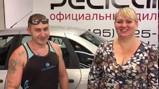 Рекомендуем покупать автомобили в Пеликан!
