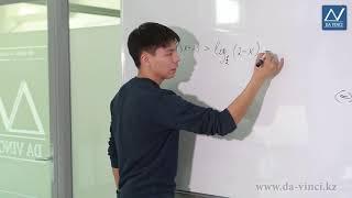 11 класс, 18 урок, Логарифмические неравенства