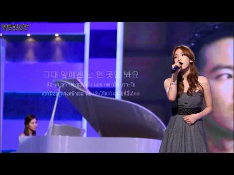 Taeyeon - Can You Hear Me [Karaoke Thai Sub with Instrumental]