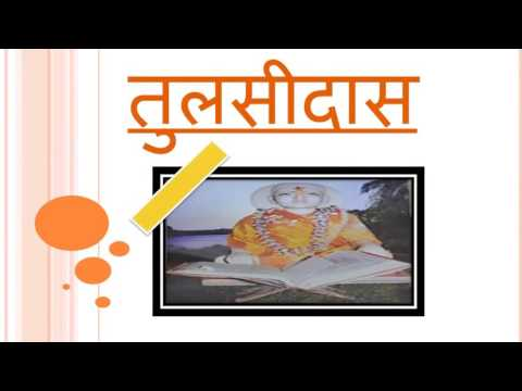 The Best Hindi Presentation - Indian Writers  In Hindi