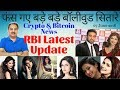 Big Bollywood names फँस गये in  Rs 2000 cr Bitcoin scam, Latest RBI Update