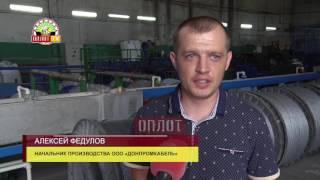 видео кабельная продукция в москве