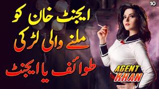 AGENT KHAN   Ep10   Who Was The Girl Agent Khan Met - Call Girl Or An Agent   Roxen Original