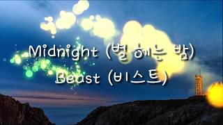 Beast (비스트) - Midnight (별 헤는 밤) [Lyrics Hangul/Romanization/…