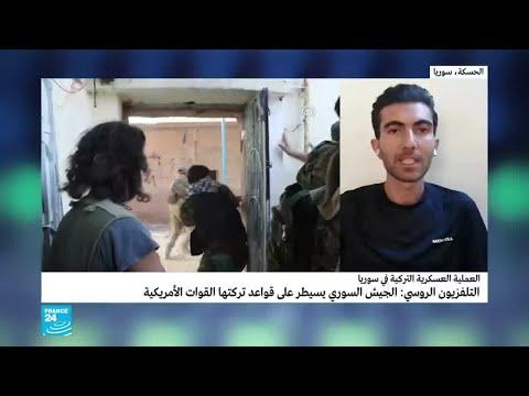 أسبوع من العمليات العسكرية التركية في شمال سوريا..ما الحصيلة؟  - نشر قبل 2 ساعة