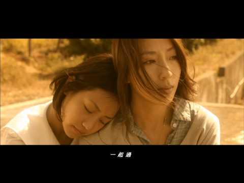 林二汶《聽說 feat. 岑寧兒》unofficial MV feat. 謝欣穎 隋棠@ Make Up