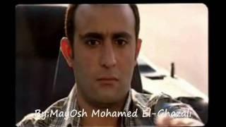 mayoosh a7med el sa2a wallahy te3bt tamer hosny