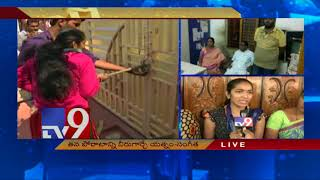 Sangeetha's in laws demand her eviction from Boduppal home - TV9 NOW