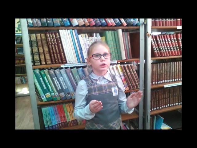 Изображение предпросмотра прочтения – КамилаРыкова читает произведение «Пробужденье» М.И.Цветаевой