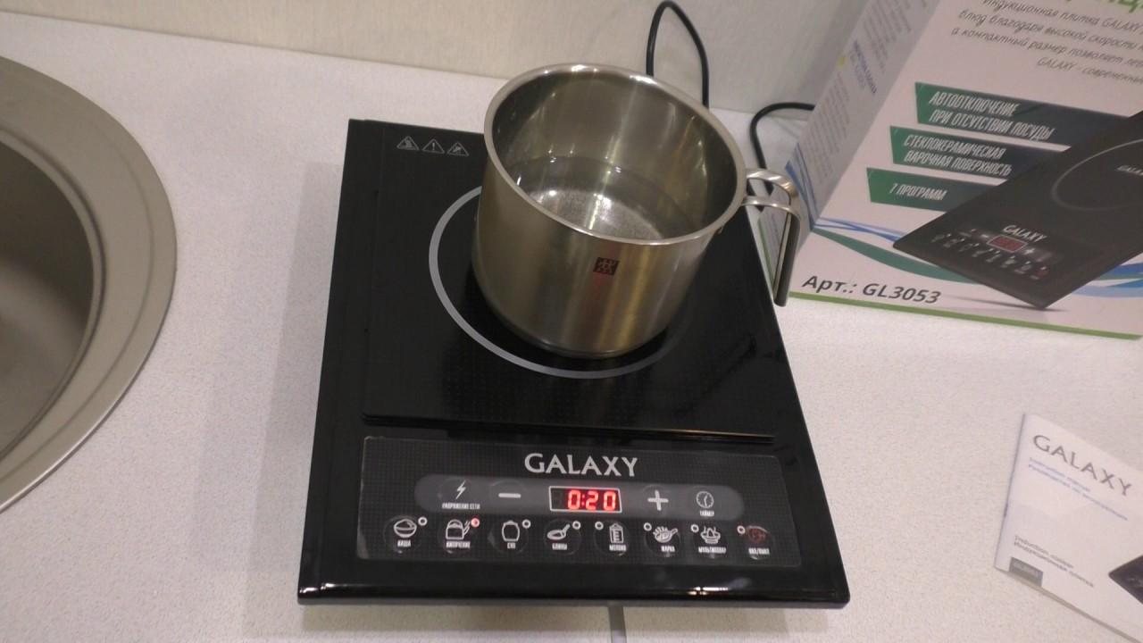 Индукционная варочная плитка для самогонного аппарата самогонный аппарат эверест видео