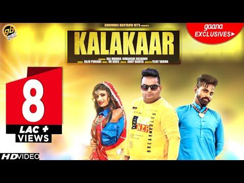 "2019 Haryanvi Superhit Song ""कलाकार"" KALAKAAR, Raju Punjabi, Raj Mawar, Vijay Varma, Andy Dahiya"