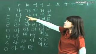 1  Korean consonants & vowels A