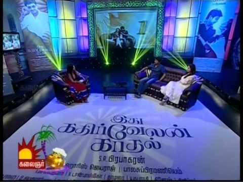 Kalaignar TV Anchor Mounica | UdhayaNithi Nayanthara Interview
