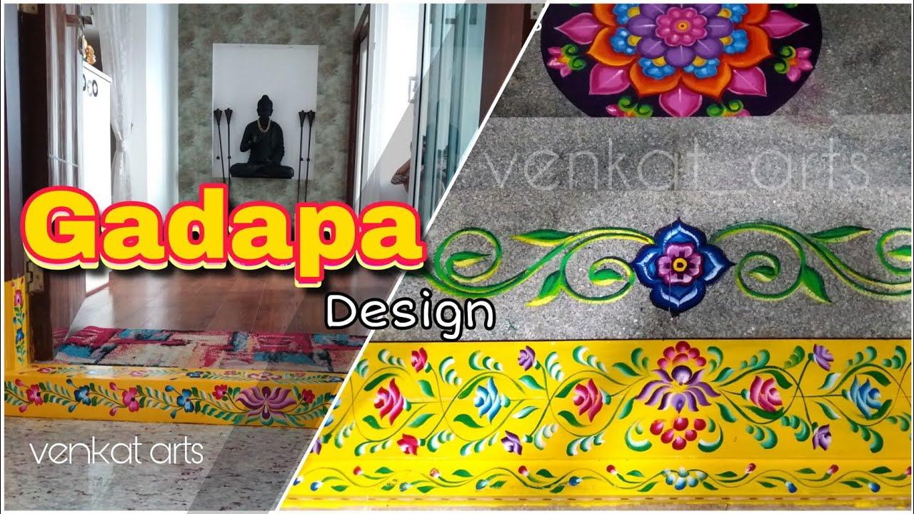 How To Drawing Gadapa Muggu Designs Gadapa Muggu Designs