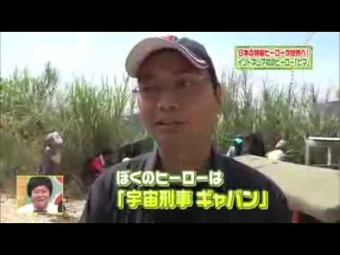 [Japan] Full length TV shows Indonesia introduction was broa