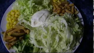 Салат Козел в огороде