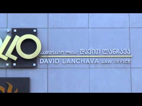 David Lanchava Law Office / საადვოკატო ოფისი დავით ლანჩავა [ Tbilisi, Georgia ]