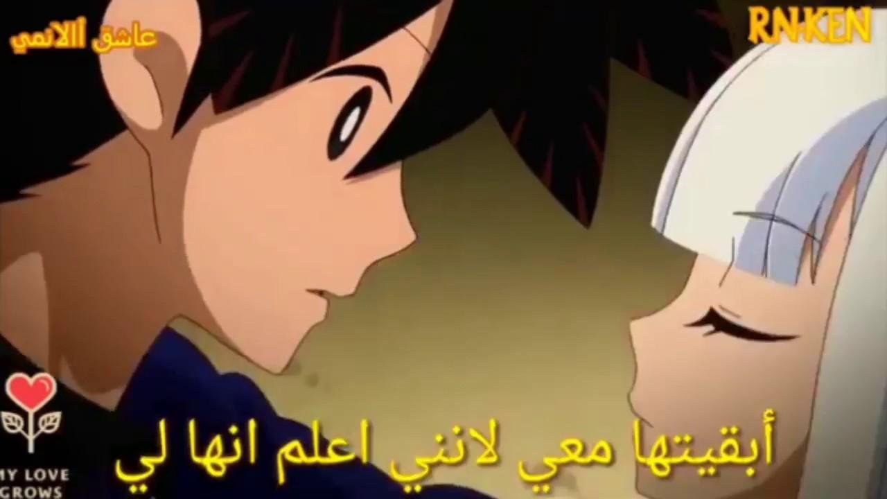 ألاغنيه الحماسيه الأكثر من رائعة مترجمه عربيMine لايفوتكم AMV