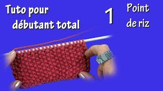 Tuto tricot pour débutant total : Point de riz