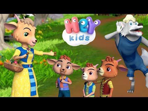 Capra Cu Trei Iezi 🐺 Povesti Pentru Copii | HeyKids - Desene Animate
